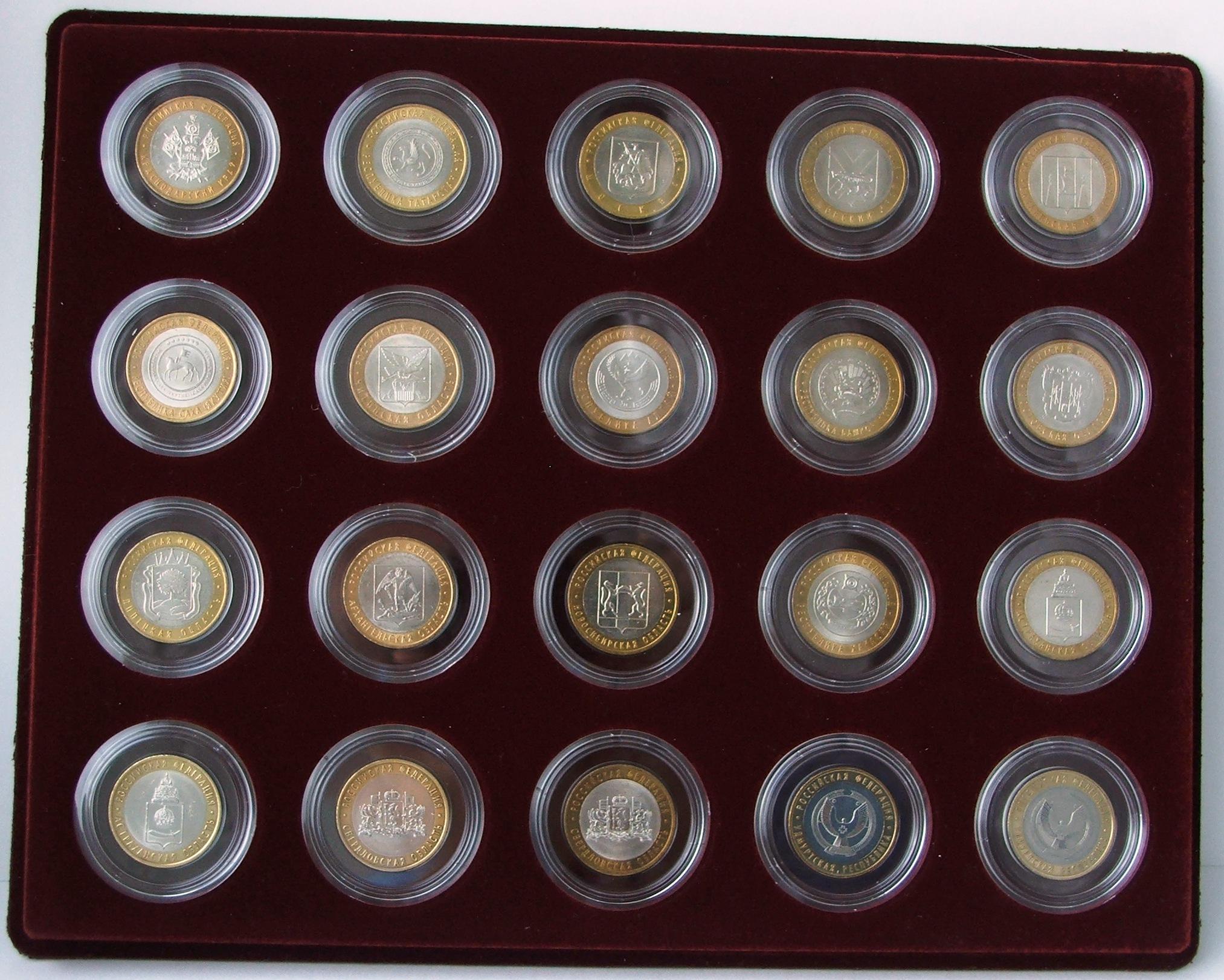 Коллекцию монет 10 рублей